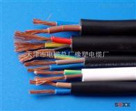 YZW3*6+1*4橡套电缆