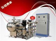 黄山地区家用供水设备增压泵供水设备