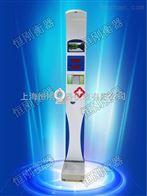 HW—700身高体重测量仪