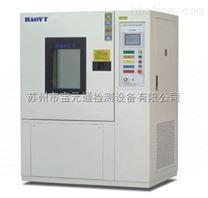 上海低溫恒溫試驗箱報價
