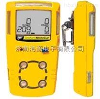 手持式液化氣泄漏檢測儀