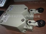 BZX51-6DSZLN防爆行程开关(ⅡB、ⅡC)