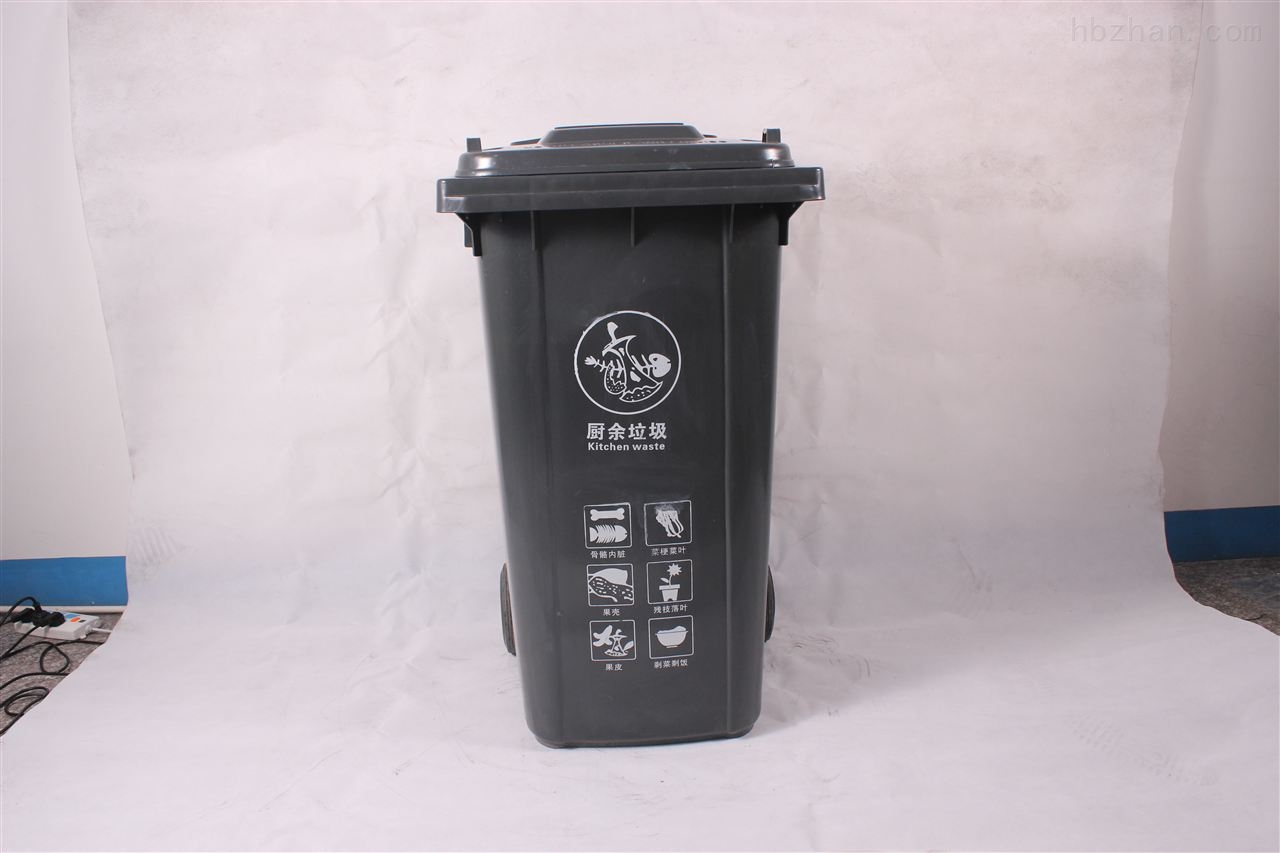 240l分类垃圾桶 合肥环卫垃圾桶批发价格