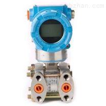 1151DP差压变送器-上海自动化仪表一厂