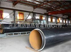 山东东营聚氨酯保温管的价格聚氨酯厂家聚氨酯保温管价格表