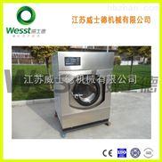 专供上海洗脱两用机