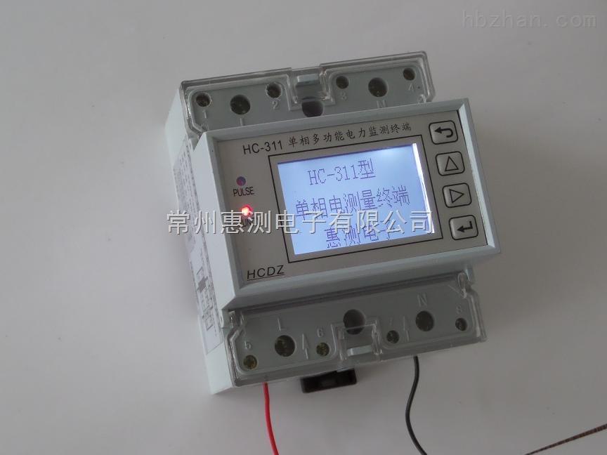 hc-311单相电子式导轨电表