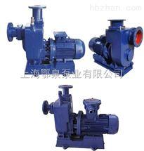 ZWL型无堵塞直联式污水自吸泵