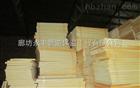 聚氨酯防腐保温发泡板