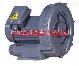 RB-022中国台湾RB高压风机