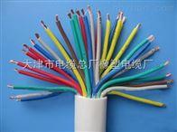 供应KVV控制电缆型号规格