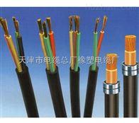 橡套电缆KVV22电缆