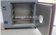 烘箱101A-1B(不銹鋼)450*450*350干燥箱