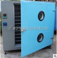 烘箱101A-4B不銹鋼內膽,1000*800*800