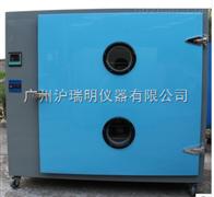 鼓風干燥箱101A-5B(1000*1000*1200)
