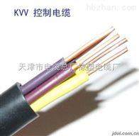 KVVP铜芯编织屏蔽控制电缆