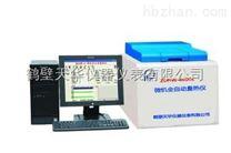 ZDHW-6000L型微機掃描全自動量熱儀