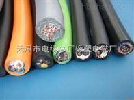 YCW电缆3*4+1*2.5