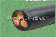 YC橡套电缆 YC橡胶护套电缆