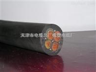 橡套软电缆4*2.5