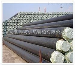 浙江舟山热水管道直埋聚氨酯钢套钢直埋保温管价格
