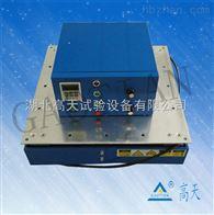 GT-F垂直方向电磁振动测试台,武汉电磁振动台