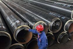 山西太原预制聚氨酯保温管直埋蒸汽保温管施工价格