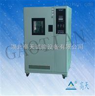 GT-T-80D高温低温环境模拟测试箱