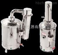 YNZD-5 YNZD-10 YNZD-20 電熱蒸餾水器