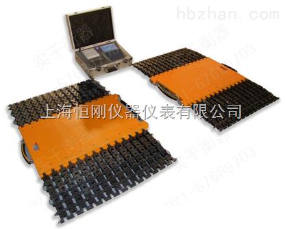 黑龙江50T连接电脑轴重秤销售