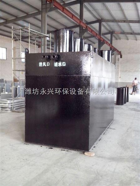 黑龙江医疗废水处理设备