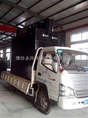 宁夏二氧化氯发生器生产供应商