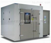 蘇州步入式恒溫恒濕試驗箱維修及價格