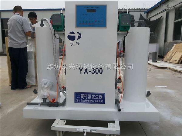 山西二氧化氯发生器加药装置 生产厂家