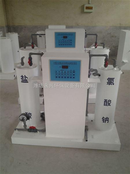 衢州二氧化氯发生器投加器 反应原理