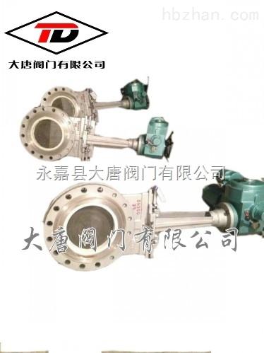 大唐大量生产 电动陶瓷刀闸阀