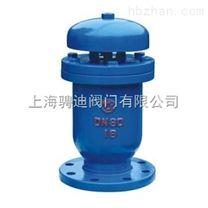 複合式雙口排氣閥