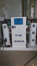 贵州二氧化氯发生器哪里的zui好 生产厂家