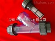 UPVC透明Y型過濾器/UPVC透明過濾器Y型
