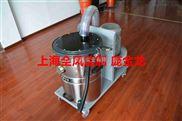 工业集尘设备,工业吸尘设备