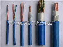 MHYVRP礦用通訊電線電纜