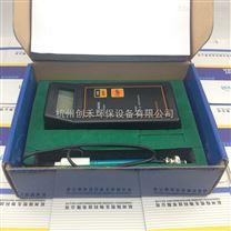 工業電導率儀 0.0-199.9ms/cm