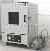 模擬高空低氣壓試驗箱廠家直銷