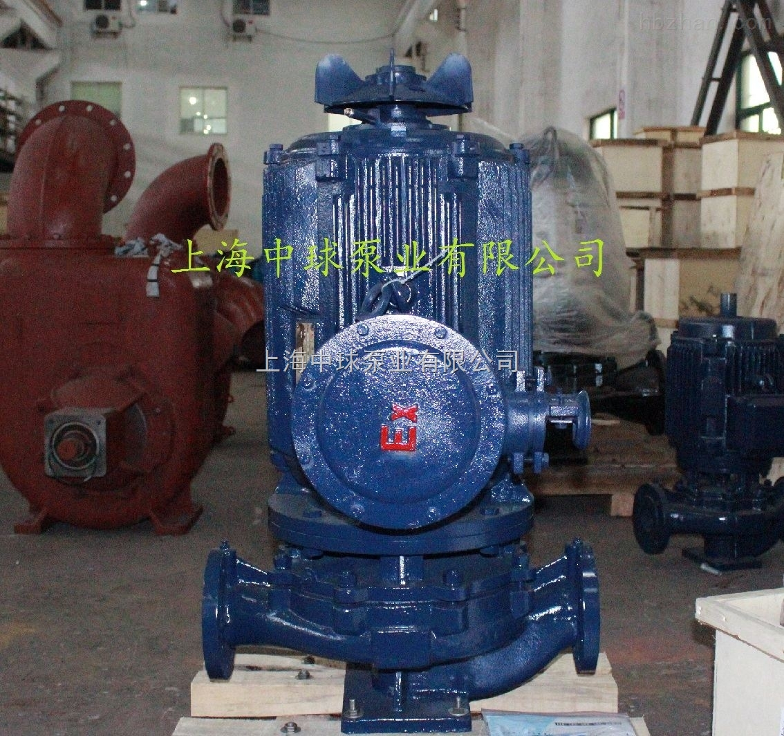 KQL50/250-11/2立式管道离心泵