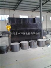 黑龙江大兴安岭地区二氧化氯发生器报价