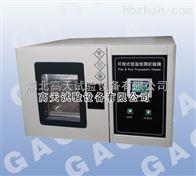 GT-THZ台式恒温恒湿测试箱,武汉桌上型恒温恒湿箱