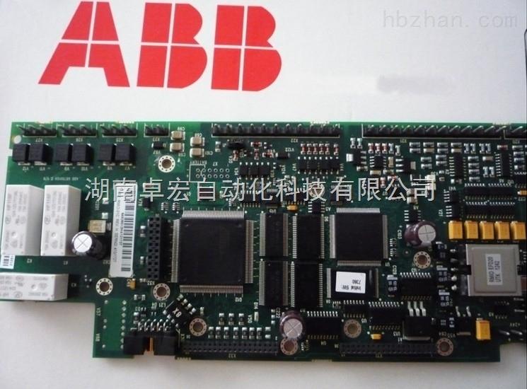 abb变频器内主板