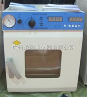 新苗DZF-6050,上海龍躍6050特價現貨3650