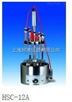 水浴氮吹仪HSC-12A/HSC-12B/HSC-24A/HSC-24B