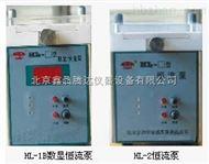 北京直销恒流泵HL-2S实验型使用原理